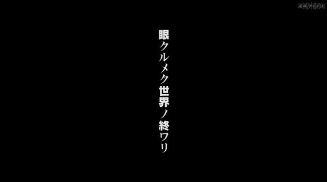 オカルティック・ナイン 志倉千代丸 TVアニメに関連した画像-50