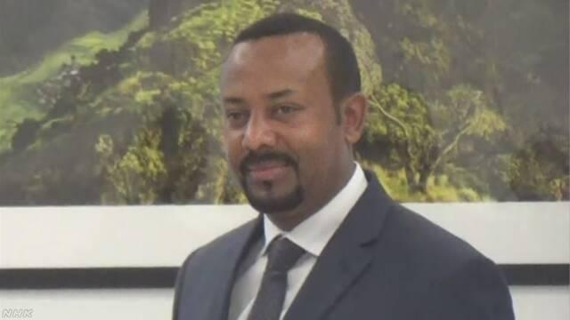 グレタ・トゥンベリ ノーベル平和賞 エチオピア アビー・アハメドに関連した画像-03