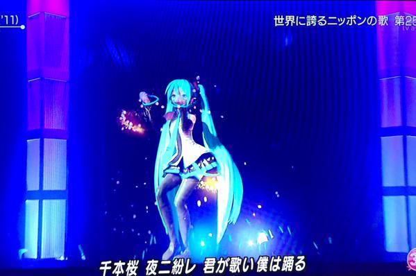 初音ミク ミュージックステーション Mステ タモリ 反応 ドン引き 放送事故に関連した画像-07