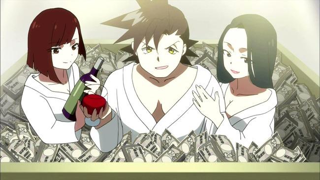 銀行 ATM 現金 1100億円 振込 詐欺被害 防止 戦略に関連した画像-01
