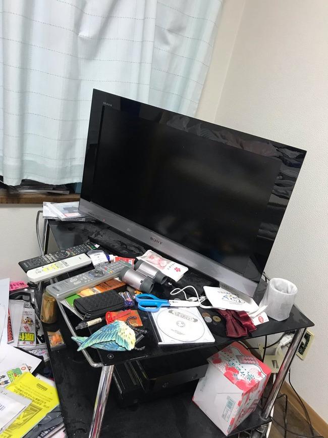 クロちゃん 自宅 テレビ 破壊に関連した画像-05