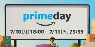 Amazon プライムデー PS4 ドラクエ11 セットに関連した画像-01