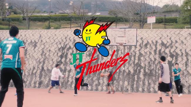 jt バスケットボール バスケット バスケ バレーボール バレーに関連した画像-11