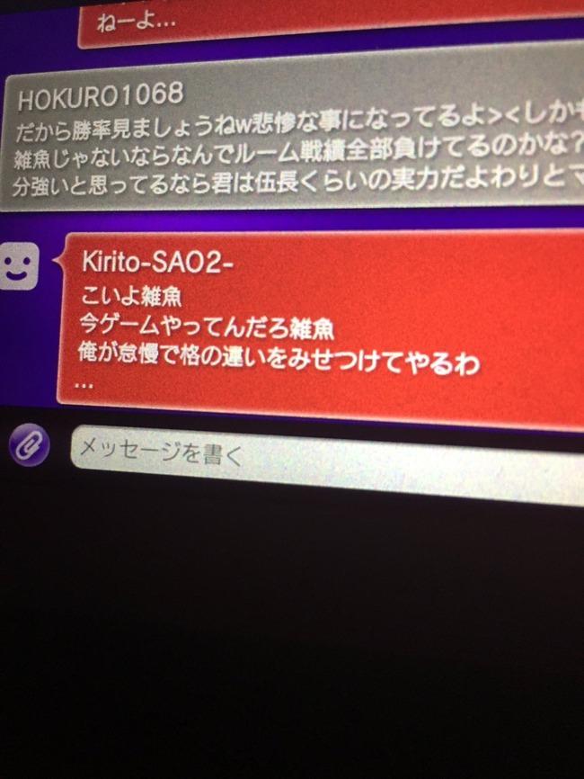 ガンダム フルブースト PS3に関連した画像-02