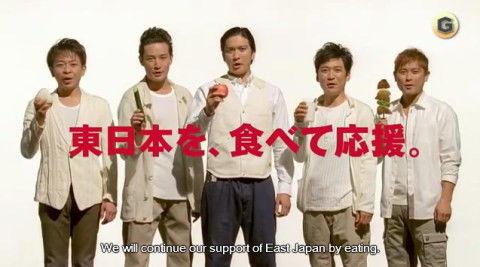 福島 野菜 アート パフォーマンスに関連した画像-01