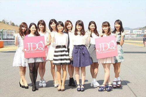 8月16日 女子大生の日 記念日 JDに関連した画像-01