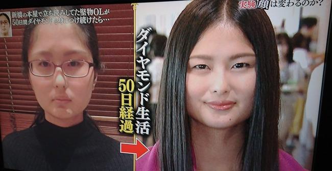 女性 顔 検証 マツコ・デラックス 吉村崇に関連した画像-03