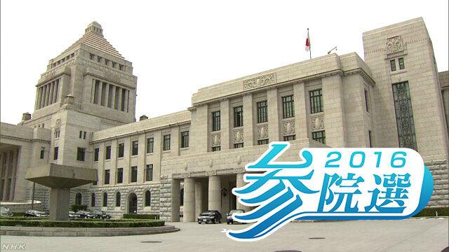 参院選 選挙 自民党 徴兵制 不正選挙に関連した画像-01