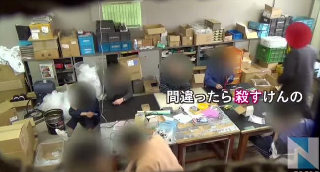 障害者 動画 虐待に関連した画像-04