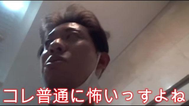 大川隆法 息子 大川宏洋 幸福の科学 職員 自宅 特定 追い込みに関連した画像-61