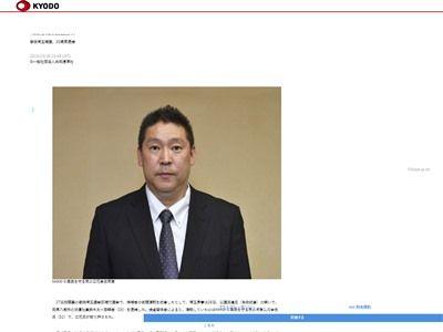 N国 立花孝志 逮捕に関連した画像-02