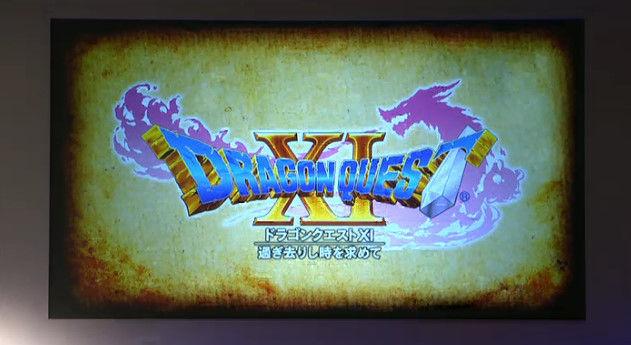 ドラゴンクエスト11