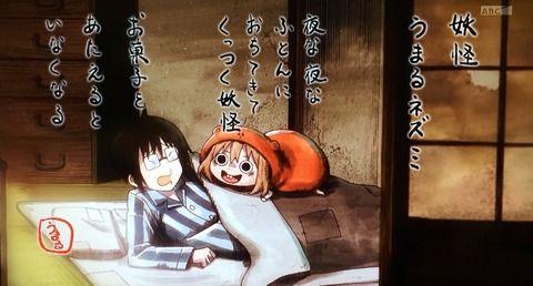 うまるちゃん 鬱展開に関連した画像-01
