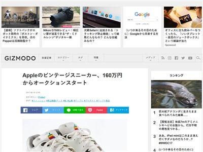 アップル スニーカー オークションに関連した画像-02