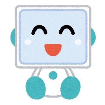 ロボット 福岡 コロナ 高校 校長に関連した画像-01