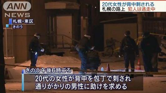 札幌 通り魔 犯人 12歳 少年に関連した画像-01