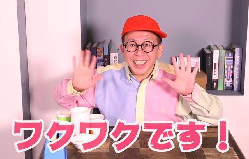 ワクワクさん Youtuber チャンネル NHK つくってあそぼに関連した画像-01