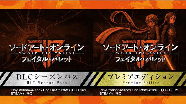 ソードアート・オンライン SAO フェイタル・バレット PS4 XboxOneに関連した画像-26