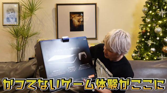 手越祐也 PS5 ゲーム実況 桃鉄 桃太郎電鉄に関連した画像-02