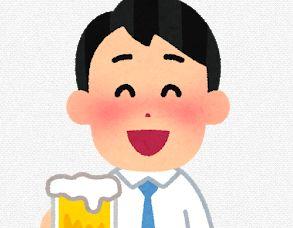 産婦人科 院長 飲酒 出産 赤ちゃんに関連した画像-01