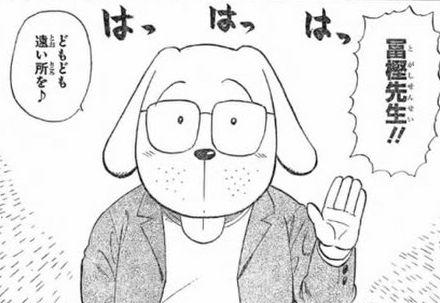 冨樫義博 ハンターハンター 隠しネタに関連した画像-01