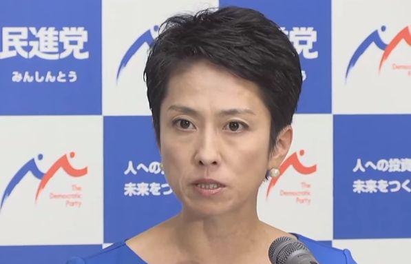 民進党・蓮舫代表、辞任へ
