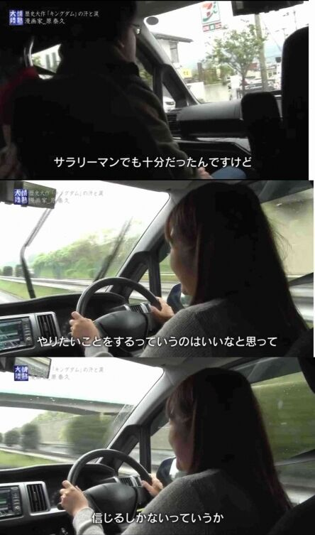 キングダム 作者 原泰久 小島瑠璃子 交際に関連した画像-03