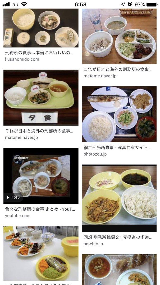 埼玉 熊谷 学校 給食 質素に関連した画像-07