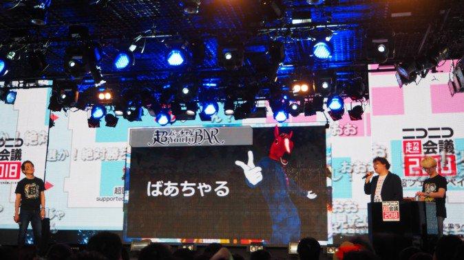 バーチャルYouTuber ニコニコ超会議 ミライアカリ 月ノ美兎に関連した画像-06