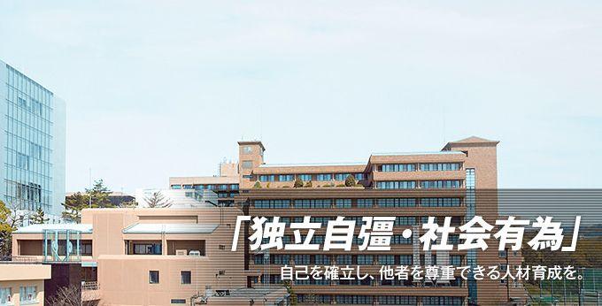 追手門学院大学 履修登録 炎上に関連した画像-01