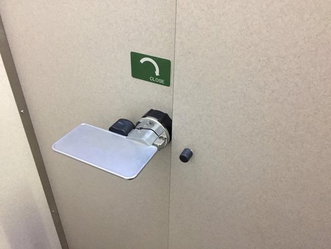 トイレ忘れ物防止デザインに関連した画像-02