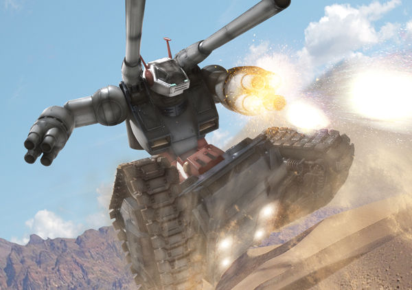 ガンダム ガンタンク 主砲に関連した画像-01