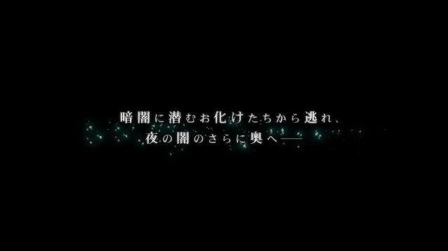 夜廻 ホラー 少女 夜 日本一ソフトウェアに関連した画像-22