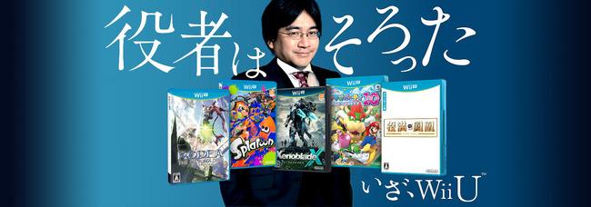 すべてのゲームはここに集まる PS4に関連した画像-03