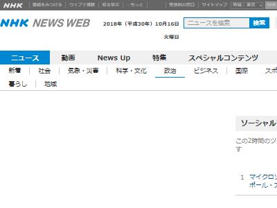 訃報 仙谷由人 民主党 官房長官に関連した画像-02