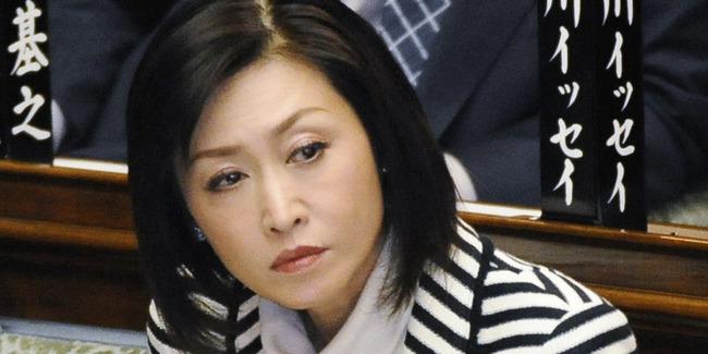 自民党 三原じゅん子 ノルマ 党員 党費 参院選に関連した画像-01