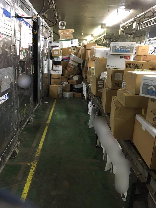 ヤマト運輸 クロネコヤマト 配送センター 惨状 リーク 人手不足に関連した画像-02