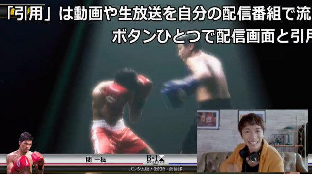ニコニコ動画 クレッシェンド 新サービス ニコキャスに関連した画像-11