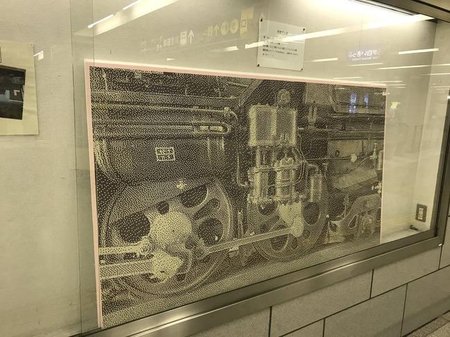 西梅田 切符 アート 新作に関連した画像-04