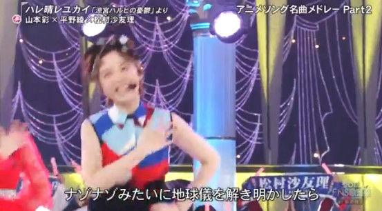 FNS歌謡祭 平野綾 ハレ晴レユカイに関連した画像-02
