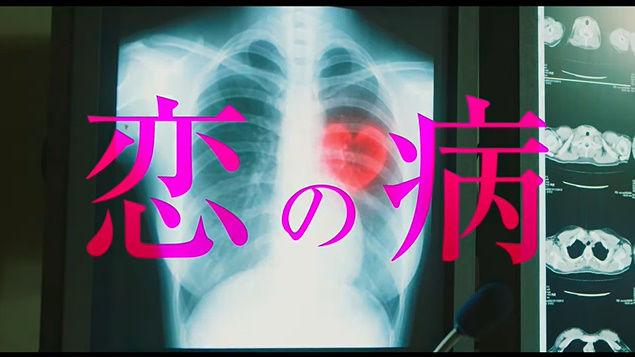 かぐや様は告らせたい 実写映画 橋本環奈 平野紫耀 予告編に関連した画像-24