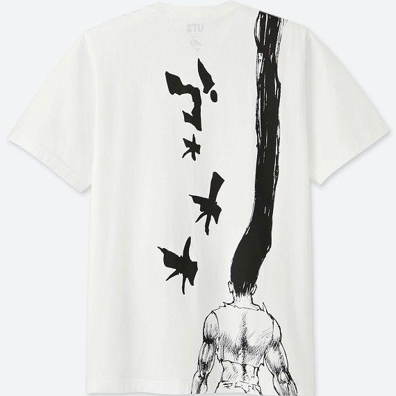 ユニクロ ゴンさん Tシャツ ジャンプに関連した画像-03