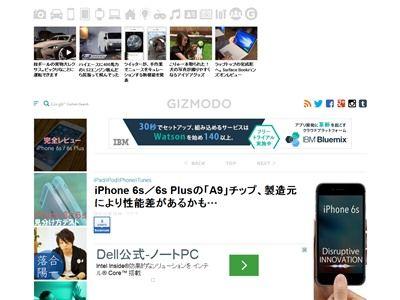 iPhone6s ハズレ アタリに関連した画像-02