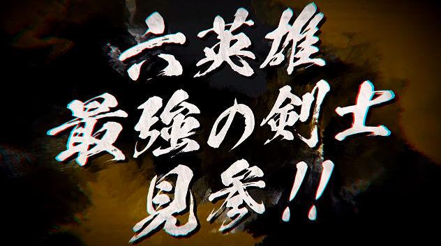 ブレイブルー 獣兵衛 セントラルフィクション BBCF 新キャラに関連した画像-04
