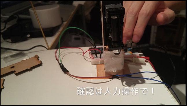 デレステ アイドルマスター 装置 機械に関連した画像-08
