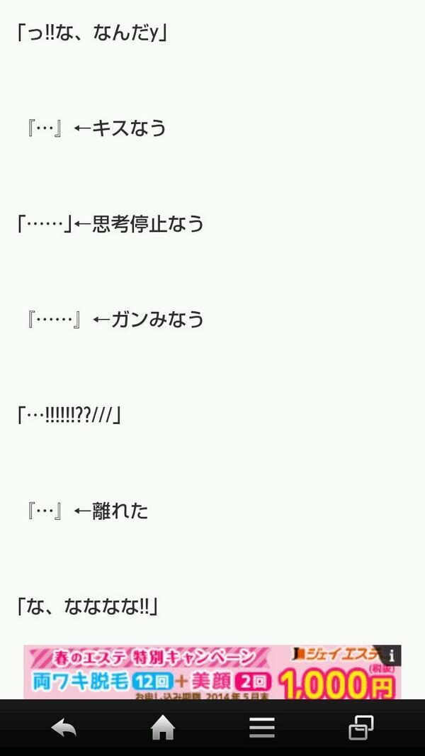 夢小説に関連した画像-02