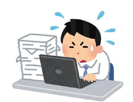 残業が月45時間超え×3ヶ月続いた人必見!失業給付金をすぐ受け取れるぞ!!