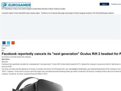 オキュラスリフト2 開発中止に関連した画像-02