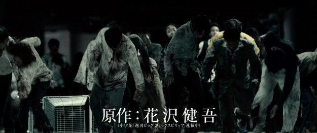 アイアムアヒーロー 特報 大泉洋 長澤まさみ ゾンビ ZQNに関連した画像-12