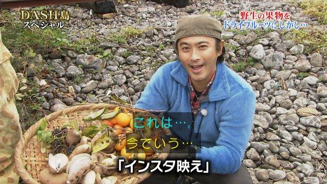 TOKIO インスタ映え 鉄腕ダッシュに関連した画像-02